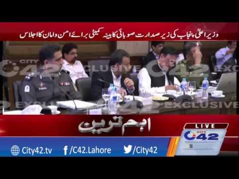 وزیر اعلیٰ پنجاب کی زیر صدارت صوبائی کابینہ کمیٹی برائے امن و امان کا اجلاس