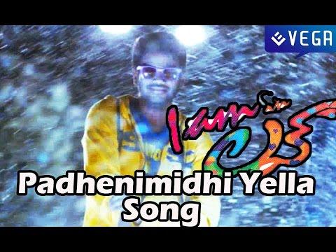 Iam In Love Telugu Movie  - Padhenimidhi Yella Song - Latest Telugu Movie Song 2014