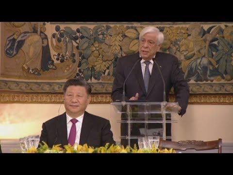 Επίσημο δείπνο του ΠτΔ στον Κινέζο Πρόεδρο