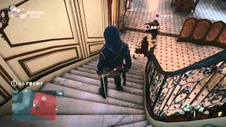 Assassin's Creed Unity Part12 SEQ5-MEMORY1