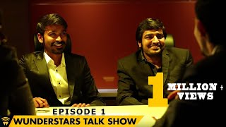 Vijay Sethupathi, Sathish and Anirudh chat with Dhanush Video