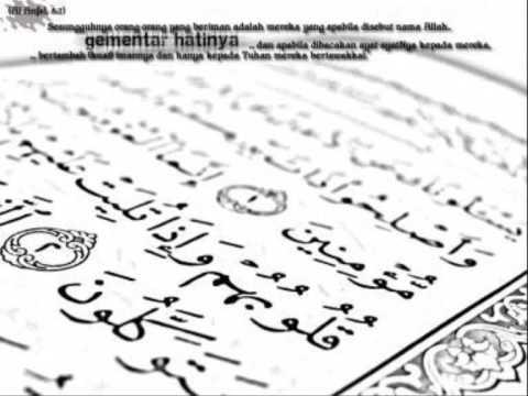 الشيخ عبدالله خياط – سورة هود 1-3
