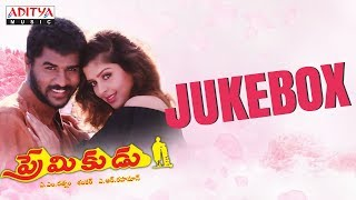 Video Premikudu Full Songs Jukebox || Prabhudeva, Nagma || A R Rahman || S Shankar MP3, 3GP, MP4, WEBM, AVI, FLV Oktober 2018