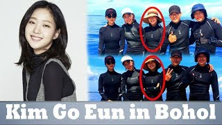 Fans were surprised that K-drama star Kim Go Eun went to visit the country last month after Sinchun Divers shared her photos in ...