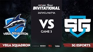 Vega Squadron против SG esports, Третья карта, Группа Б, StarLadder Imbatv Invitational S5 LAN-Final