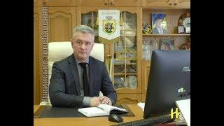 Акценти з міським головою. Ніжин 15.02.2019