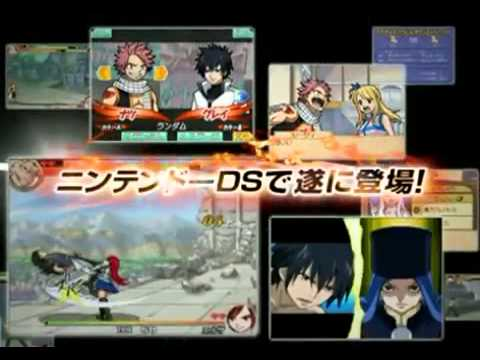 fairy tail nintendo ds download english