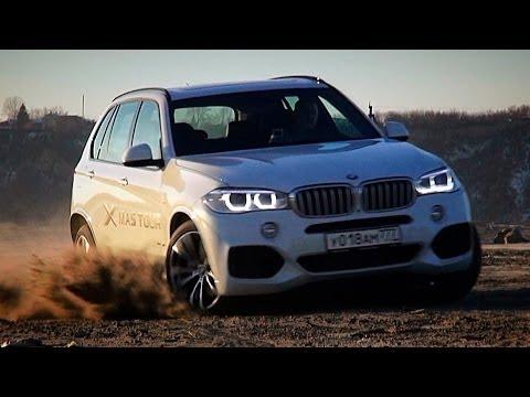New BMW X5 - тест драйв!