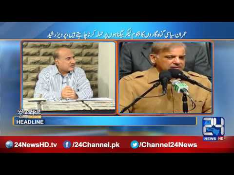 Breakfast With Sajjad Mir 8th September 2016