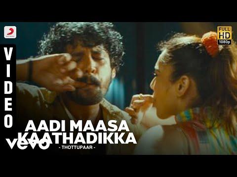 Video Thottupaar - Aadi Maasa Kaathadikka Video | Srikanth Deva download in MP3, 3GP, MP4, WEBM, AVI, FLV January 2017