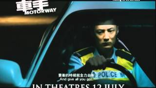 Nonton Motorway Official Trailer Film Subtitle Indonesia Streaming Movie Download