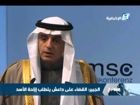 #فيديو :: #الجبير: هدفنا إزاحة الأسد من #سوريا وسوف نحققه