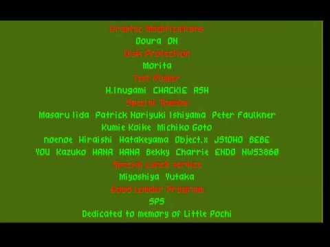 PC-98 「 ドラッケン 」