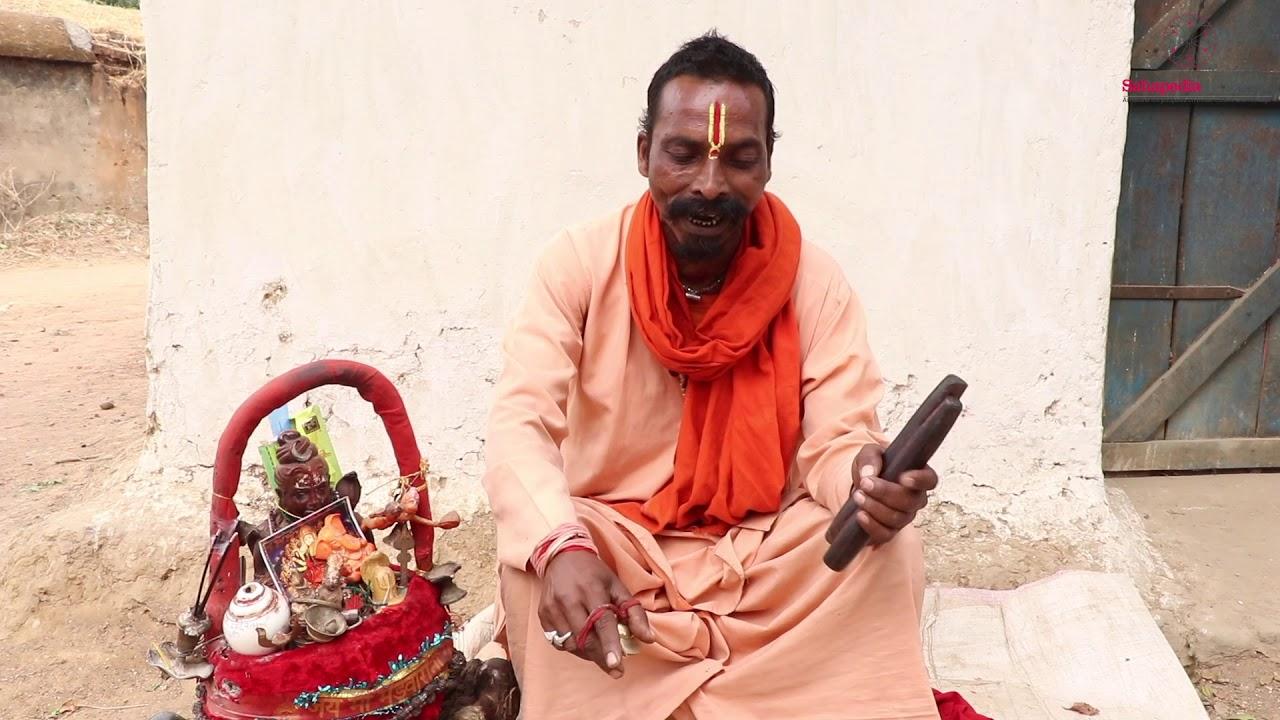 रामप्रसाद वासुदेव द्वारा कृष्ण  कथा गायन | Ramprasad Vasudeva performing the Vasudeva community's ancestry tale