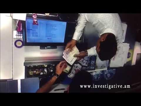 Խաբեությամբ սուպերմարկետից գումար է հափշտակել (լուսանկարներ, տեսանյութ)