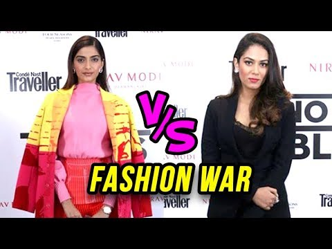 Sonam Kapoor VS Mira Rajput | Hot Fashion WAR On R