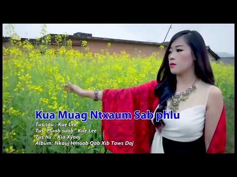 Kua muag ntws sab nplhu-xia xiong 2018 (видео)