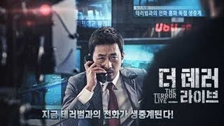 Nonton The Terror Live                        Official Trailer  Eng Sub   Hd  Film Subtitle Indonesia Streaming Movie Download