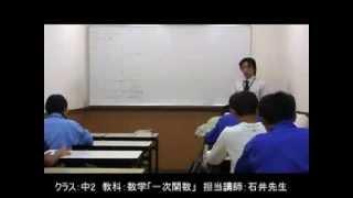 北坂戸校 中3数学「根号をふくむ式の計算」