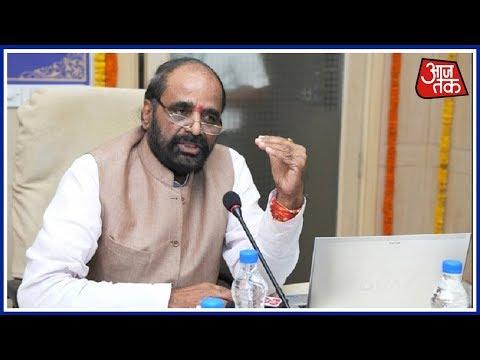 MoS Home Affairs Hansraj Ahir Reacts To Aaj Tak Report on China-Pak Conspiracy On Borders