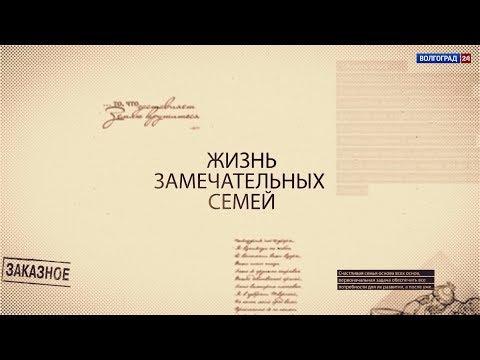 Семья Коноваловых. Выпуск от 03.12.2019