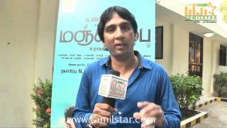 Soori Speaks at Manjapai Movie Press Meet