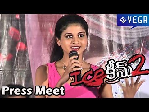Ice Cream 2 Movie Press Meet - Naveena, Ram Gopal Varma - Latest Movie Telugu 2014