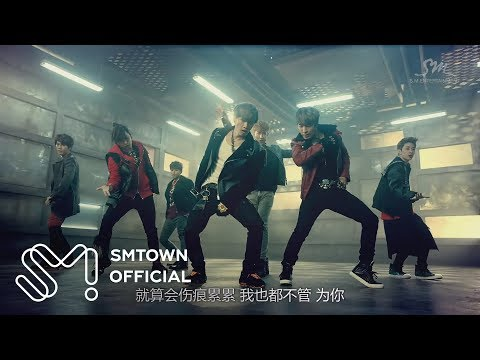 breakdown - Super Junior-M is back with new 2nd album 'BREAK DOWN!!!' ♪ Download on iTunes (Chinese ver.): https://itunes.apple.com/us/album/break-down/id591731173 ♪ Dow...
