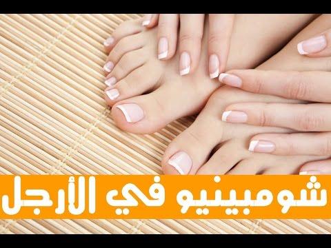 شومبينيو في الأرجل Dr Jamal Skali : Andi Dwak (видео)