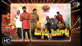 Video Jabardasth | 28th June 2018 | Full Episode | ETV Telugu MP3, 3GP, MP4, WEBM, AVI, FLV Oktober 2018