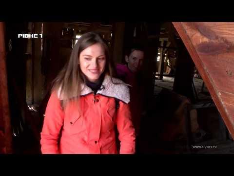 Розважально-туристична програма #ТРІОТРЕВЕЛ - 8 випуск  [ВІДЕО]