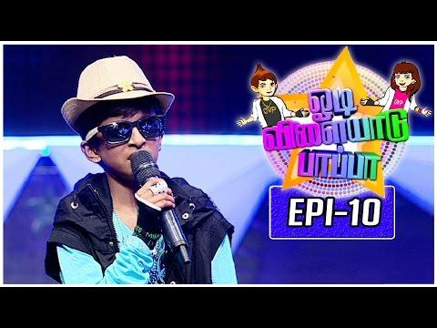 Odi Vilayadu Pappa   Season 5 - #10   Manisekar - Dance Show   07/10/2016