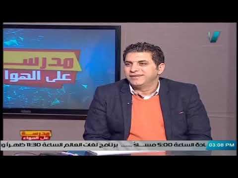 لغة عربية الصف السادس الابتدائي ( ترم 2)  2020- الحلقة 4 – قراءة :الحياة دنماً اثنان& قصة علي مبارك