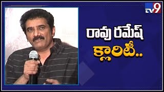 Rao Ramesh quits Allu Arjun-Trivikram Srinivas movie.!
