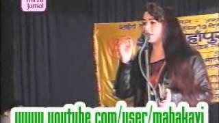 Download Lagu Ana Dehlavi - Shahjahanpur 2003 - Geet 01- Pyar ke phool .. .. Mp3