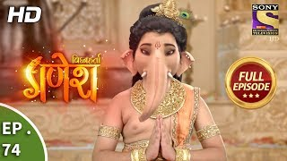 Nonton Vighnaharta Ganesh   Ep 74   Full Episode   5th December  2017 Film Subtitle Indonesia Streaming Movie Download