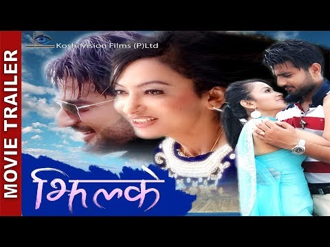 "(""Jhilke"" Official Trailer 
