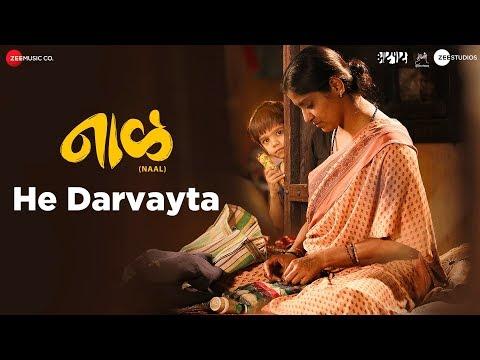 He Darvayta