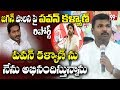 YCP MLA Gudivada Amarnath Comments on Pawan Kalyan Report over YS Jagan Governance