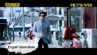Nonton              Untouchable Lawmen                     Mv Film Subtitle Indonesia Streaming Movie Download