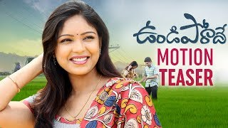 Undiporaadhey Movie MOTION TEASER | Tarun Tej | Lavanya | 2019 Telugu Movies