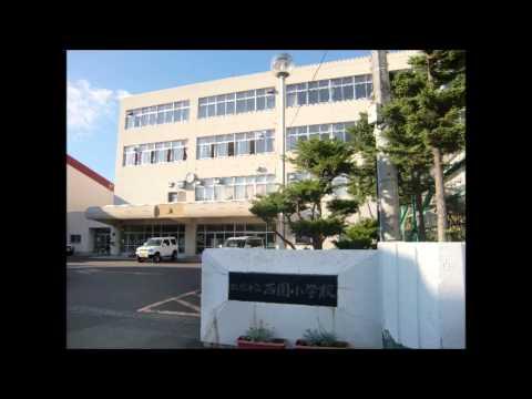 札幌市立西園小学校校歌
