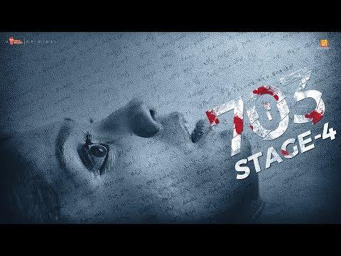 703 - Episode 4 | Stage 4 - మర్చిపోయె క్షణం| Telugu Web Series | A Chai Bisket Original (видео)