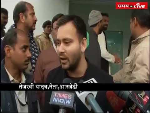 Tejasvi Yadav spoke on Lalu Prasad sentenced to 3.5 years in prison