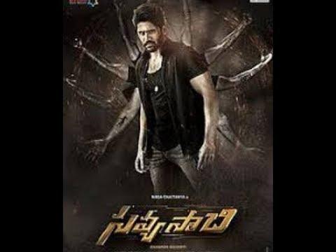 Savyasachi 2018 In Telugu with English Subtitles