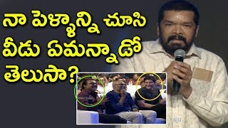 Video Posani Murali Krishna About Mahesh Babu and Koratala Siva | Bharat Blockbuster Celebrations MP3, 3GP, MP4, WEBM, AVI, FLV September 2018