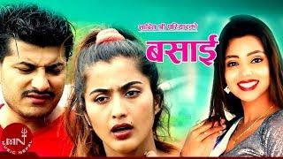 Antai Basai Sarau - Pitambar GC & Shantishree Pariyar