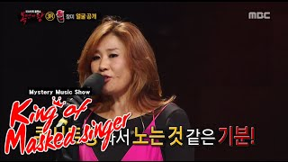 [King of masked singer] 복면가왕 - rose bloom at night's identity '밤에 피는 장미'의 정체 공개! 20150830, MBCentertainment,radiostar