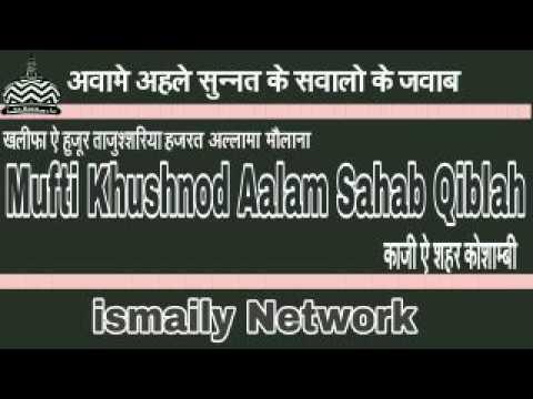 Video Napaki ki Halat me kalma padna ya Dua Mangna kaisa hai? Jawab Mufti khushnod Aalam sahab Qiblah download in MP3, 3GP, MP4, WEBM, AVI, FLV January 2017