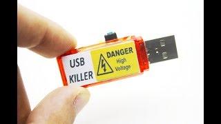 Расширение Alitools https://goo.gl/7egR2X Схема https://vk.com/doc-79283215_447878825Купить USB Killer http://alipromo.com/redirect/cpa/o/ot359878z8gmcehfdxyrwu6gey5adnjc/Мой второй канал https://www.youtube.com/channel/UCO9r0ovR_10Cgq8kOgnFl8Q Наши сайтыhttp://vip-cxema.org/  http://www.kit-shop.org/Наши Группы ВКhttps://vk.com/club79283215https://vk.com/club54960228